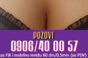 Hotline Srbija