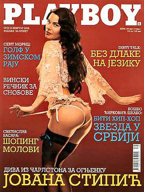 jovana_stipic001.jpg