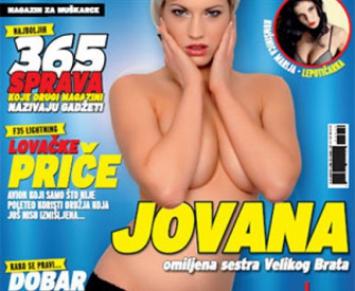 jovana_pavlovic006.jpg